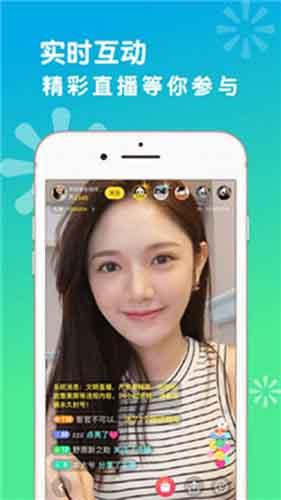 玉女阁成人app