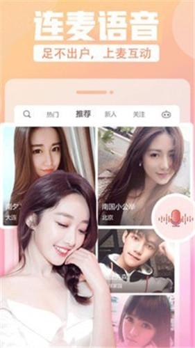 花妃子直播app看涩免费
