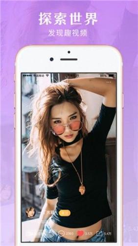 夜色TV直播app看涩免费
