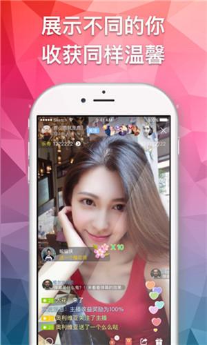 初爱视频app