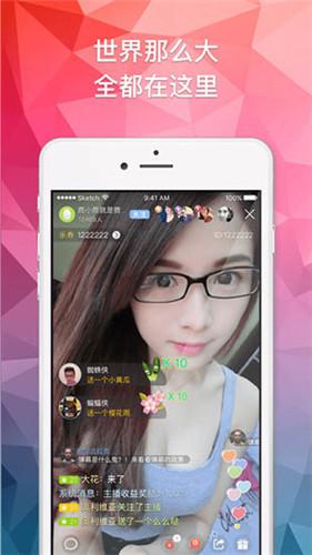 初爱视频app看涩免费