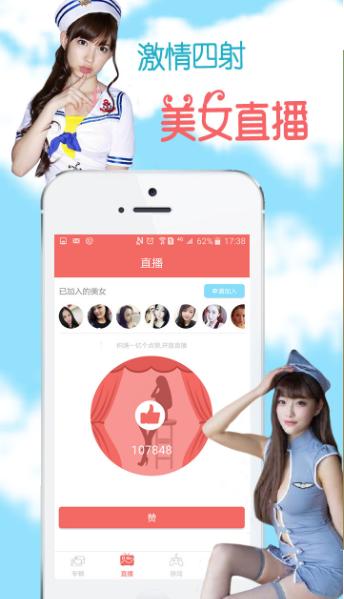 美梦视频app免费版下载