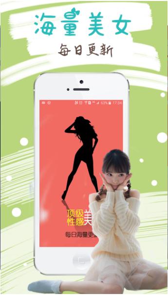 美梦视频app