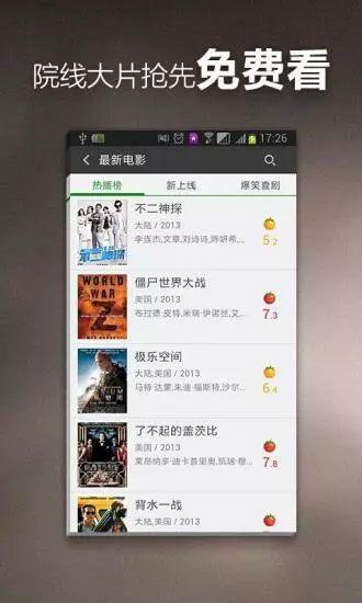 温柔乡看污福利app下载