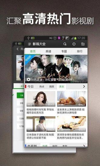 温柔乡看污福利app