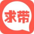 求带app免费版