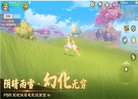 梦幻西游3d宝宝刷新点在哪-抓宠物地点