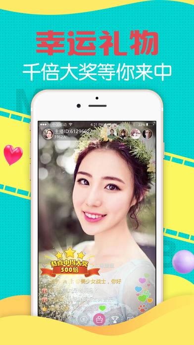 妖妖直播app