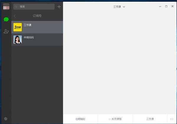 微信2.9.5.56