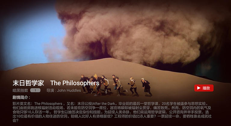 南瓜电影正式版