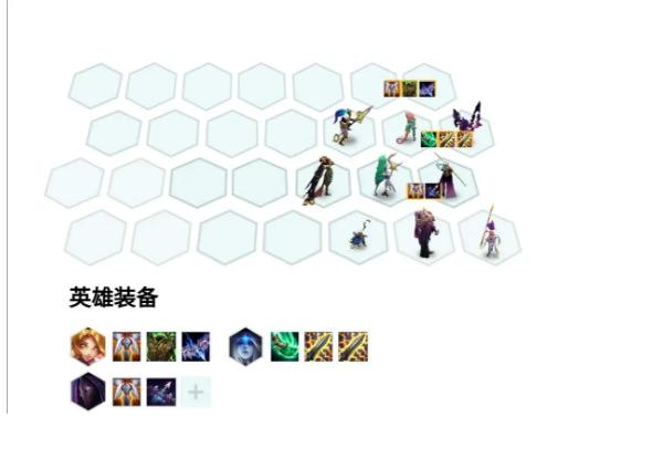 云顶之弈10.16新版最强阵容是什么 10.16圣盾星神狙阵容一览