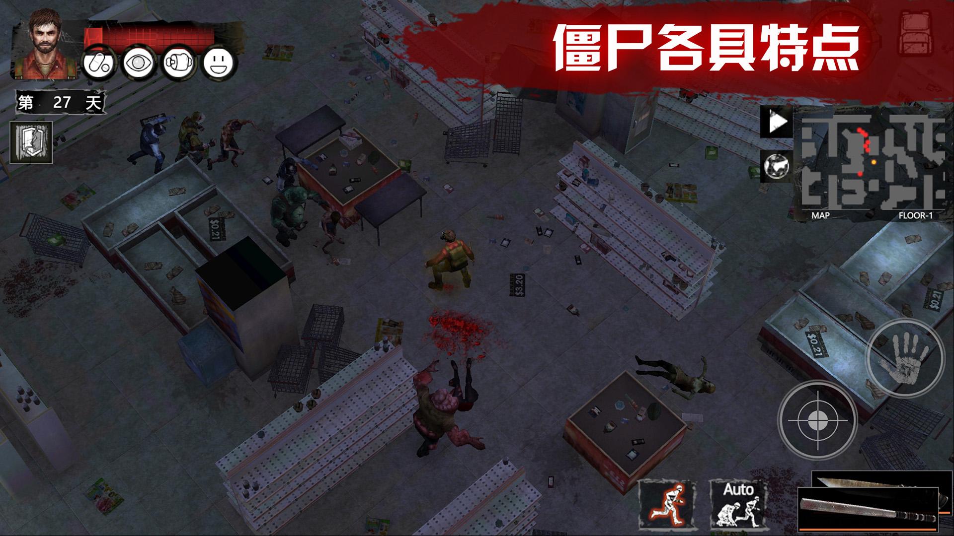 末日方舟中文内购破解版