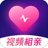 轻缘视频相亲app免费版安卓
