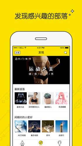 悦君汇APP最新版下载