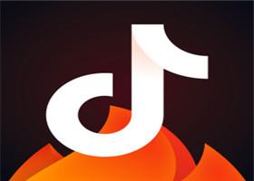 抖音火山版8.8.0  旧版抖音火山