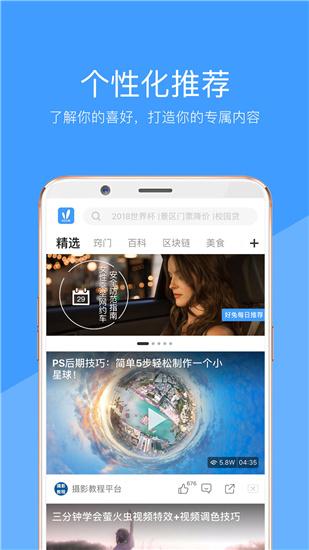 向日葵视频污版安卓版app下载