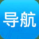 悠悠导航app2020最新版