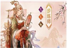 三国志幻想大陆最新礼包码是什么 三国志幻想大陆兑换码