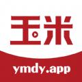 玉米影视第一视频app