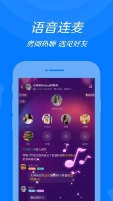 来来语音app官方智能版下载