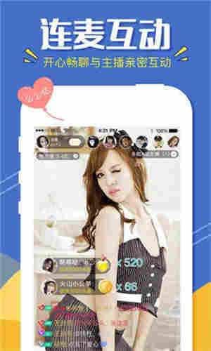 成版人抖音豆奶视频成人福利版app下载