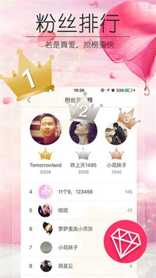 小甜甜直播app2020最新版
