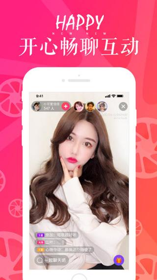cm888.tw草莓视频app