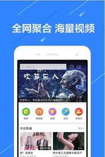 粉盛影城app安卓最新版