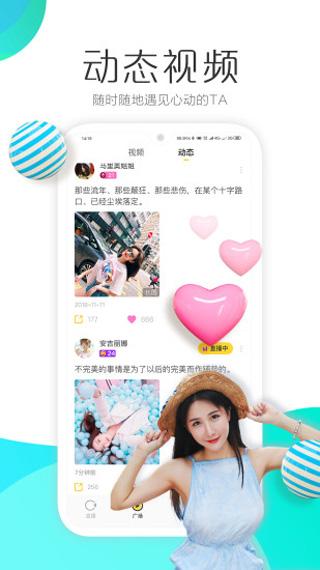 22051享爱直播app