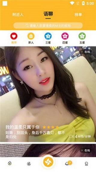 sg11xyz水果视频iOS无限观看污下载