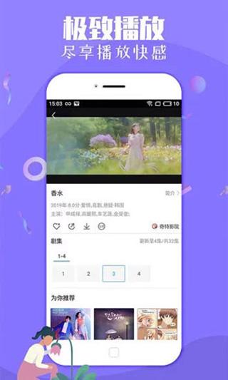 zt3app蘑菇视频app正式版