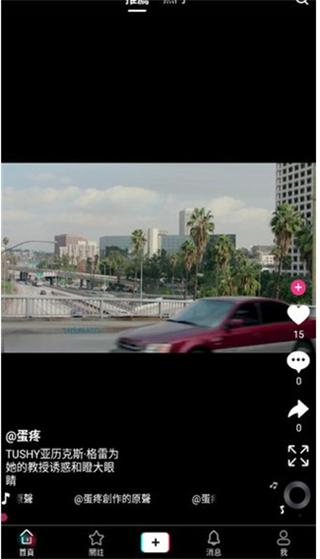破解vip视频合集免会员版