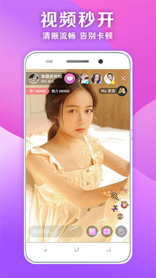 71pink粉红涩app看片污破解版下载