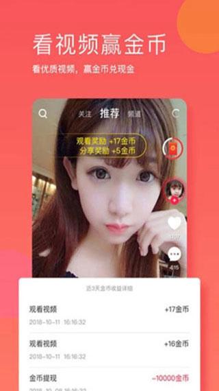 成版人短视频app视频在线观看