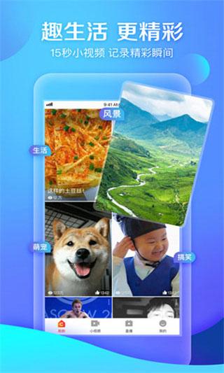 qz777茄子视频app苹果免费版