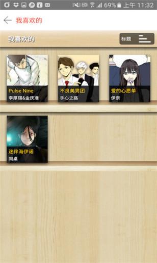 风车动漫app官方下载
