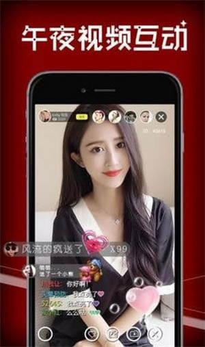 成版人茄子视频app无限制版