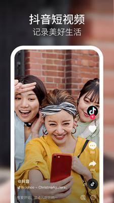 富二代f2抖音app下载破解版