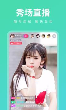 红浪漫社区直播2020最新版iOS版