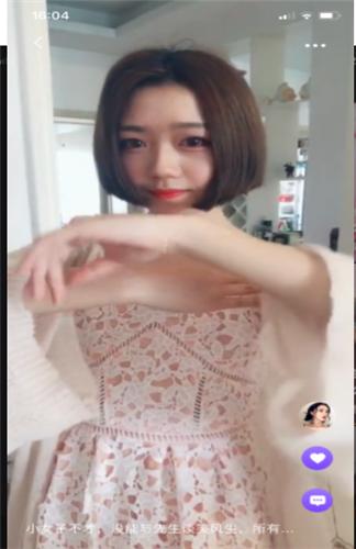 快喵视频最新破解版下载