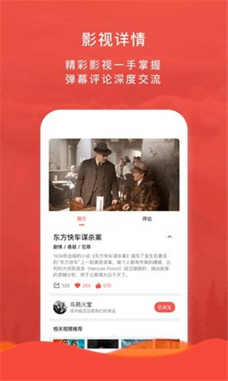 榴莲视频app免次数污版