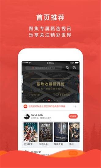 榴莲视频app免次数污版下载