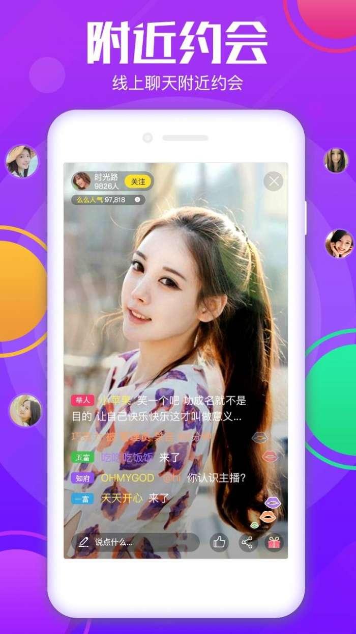 万人斩社区app2020官网版下载