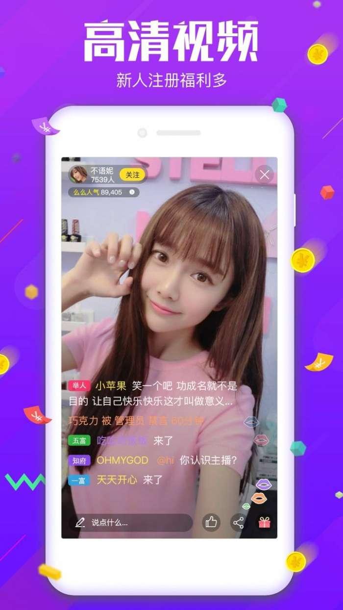 万人斩社区app2020官网版