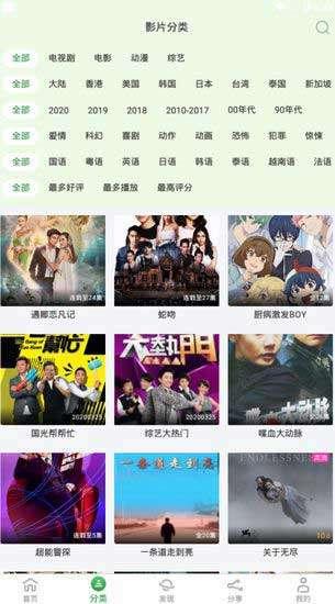 小小影音官方网站