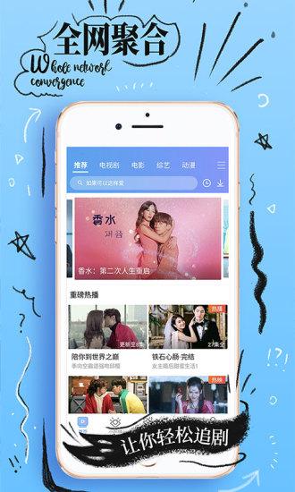 兔子视频葵花宝典app免费版下载