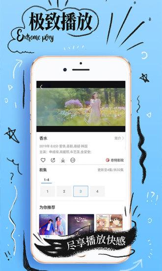 兔子视频葵花宝典app免费版