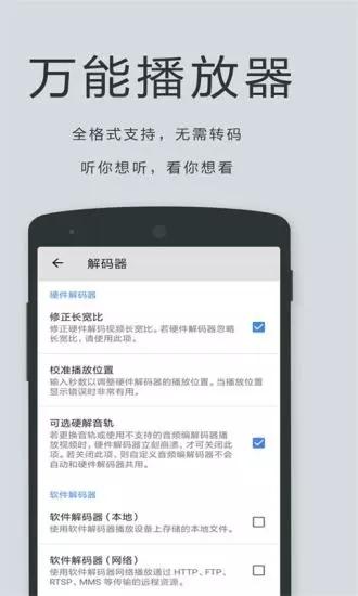 灰狼视频app
