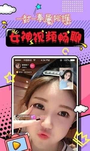 合欢视频app安装污合欢堂版