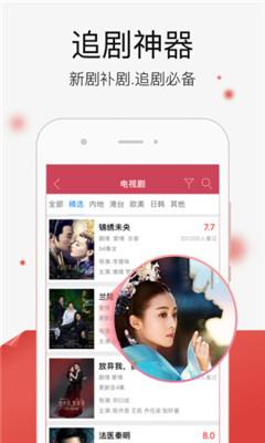 花花视频app破解版免激活码邀请